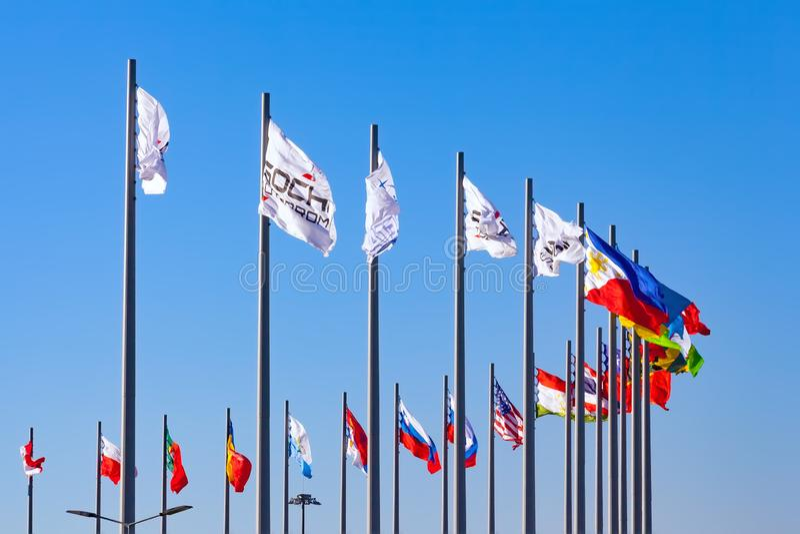 Olimpijski park, Sochi Autodrom Rosja, Listopad, - 2014 obraz stock