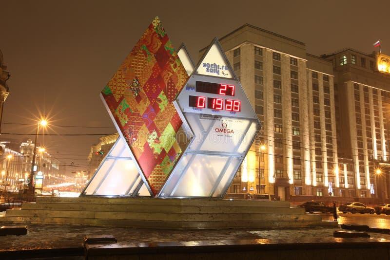 Olimpijskiego odliczanie zegarowy czas XXII Olimpijski zdjęcie royalty free