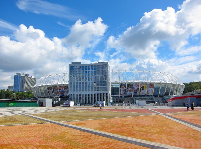 Olimpiyskiy National Sports Complex, Kiev Ukraine Editorial Photo