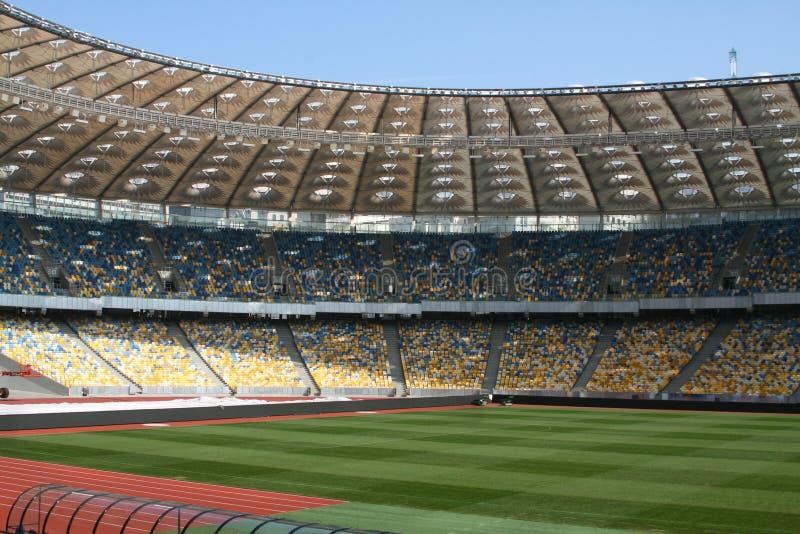 Olimpiysky nationaler Sport kompliziert lizenzfreies stockbild