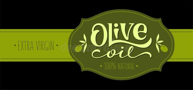 Olive oil vector illustration