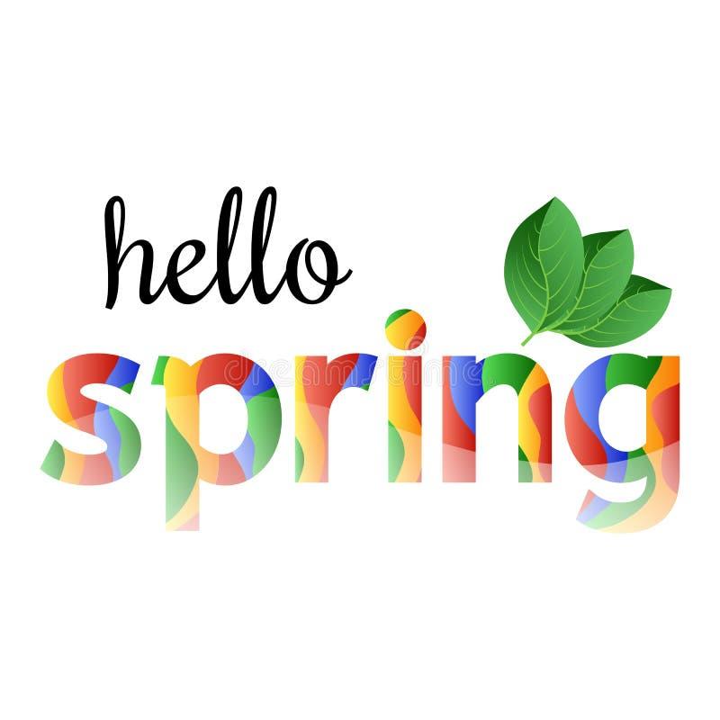 Olorful άνοιξη φράσης Ð ¡ γειά σου με τα πράσινα φύλλα διανυσματική απεικόνιση