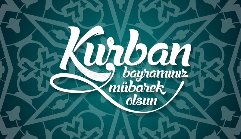 Olsun de mubarek de bayramininiz de Kurban Traduction de turc : Festin heureux du sacrifice illustration libre de droits