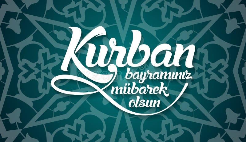 Olsun do mubarek do bayramininiz de Kurban Tradução do turco: Festa feliz do sacrifício ilustração royalty free