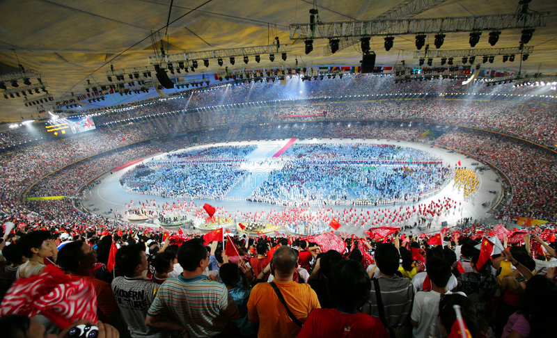 Olympic ceremony. People in the opening ceremony of the 2008 Summer Olympics
