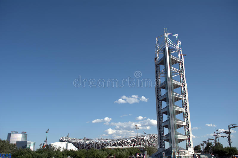 The Olympic Park, Beijing, China stock image