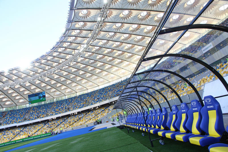 Download Olympic Stadium (NSC Olimpiysky) In Kyiv, Ukraine Editorial Photo - Image: 24919326