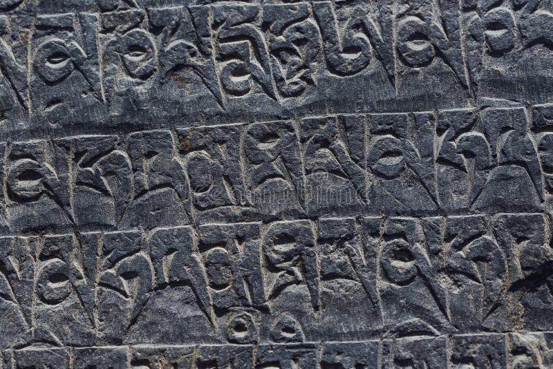 OM antiguo Mani Stone Carving fotos de archivo