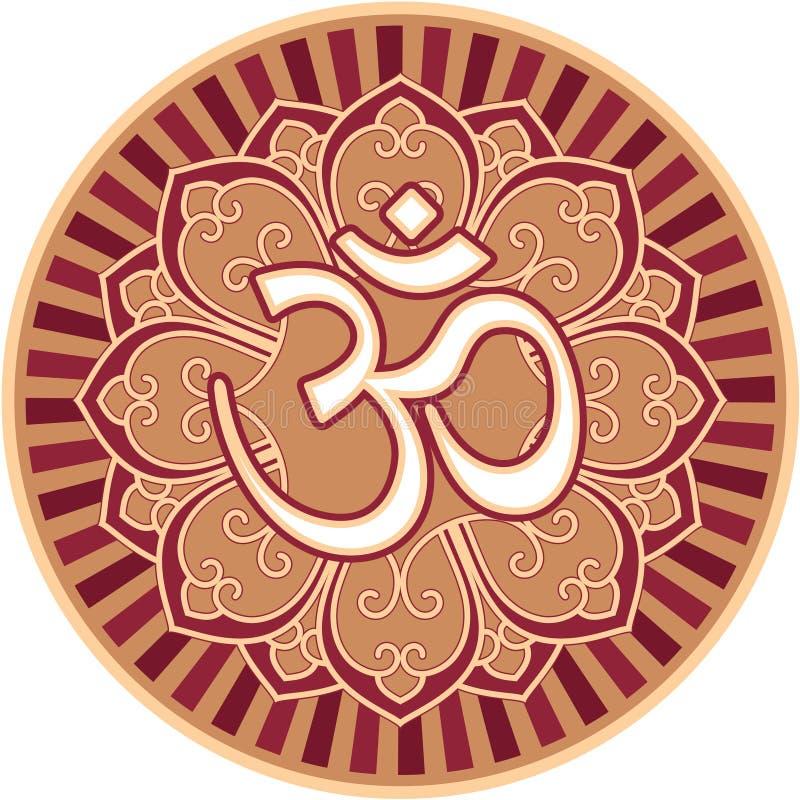 Om - Aum -在花玫瑰华饰的符号 皇族释放例证