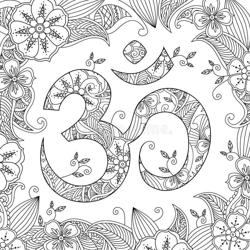 Om of Aum-het teken ornated met bloemen en bladeren stock illustratie