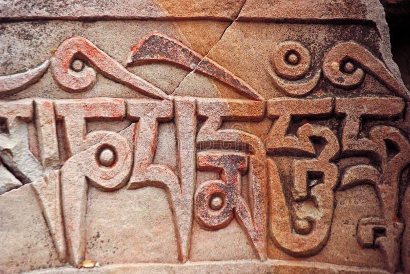 Om Mani Padme wieszał Buddyjską mantrę zdjęcie royalty free