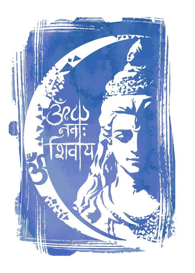 Om Namah Shivaya royaltyfri illustrationer