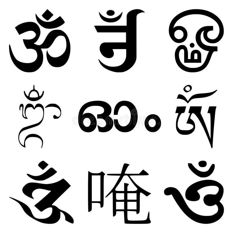 Om różnorodni symbole royalty ilustracja