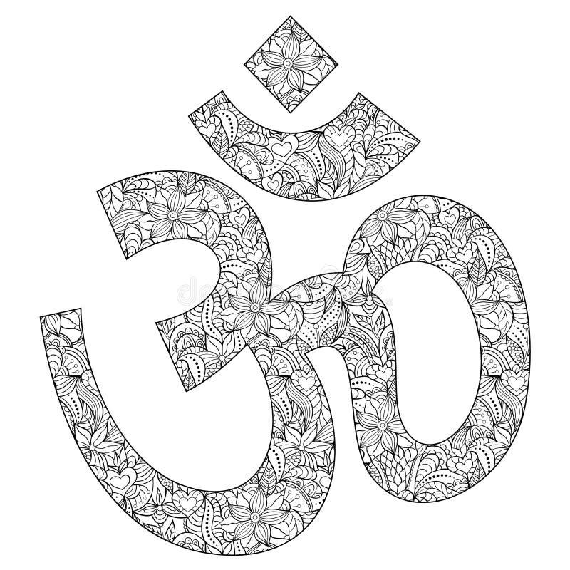 Om symbol na białym tle ilustracji