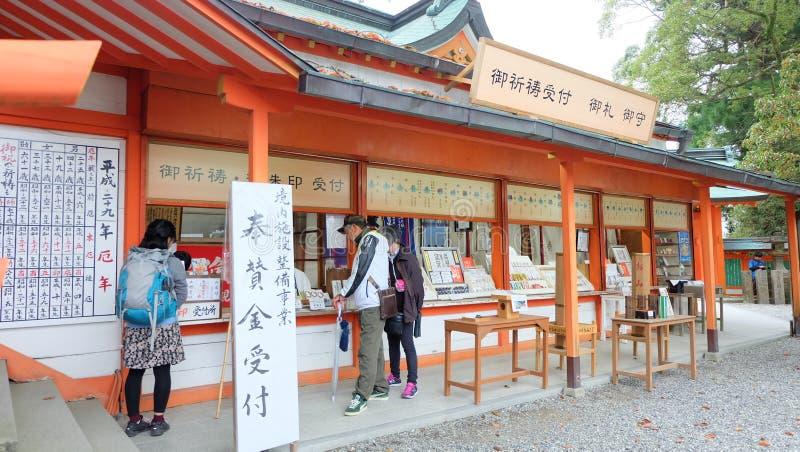 Omamori på Kumano Nachi Taisha arkivfoto
