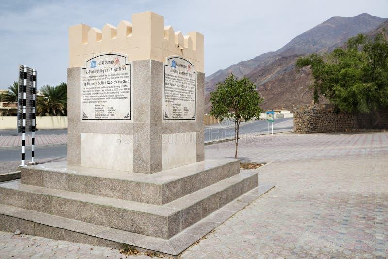 Oman Falaj al-Khatmeen arkivbilder
