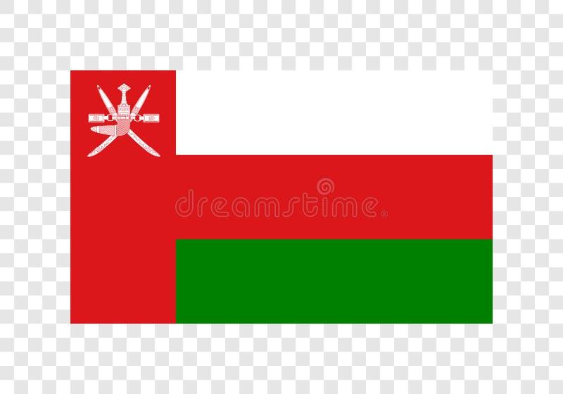 Oman - flaga państowowa ilustracja wektor
