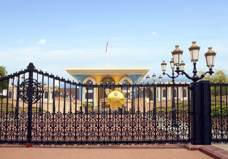 oman muscat En av de sex uppehållen Sultan Qaboos royaltyfri bild