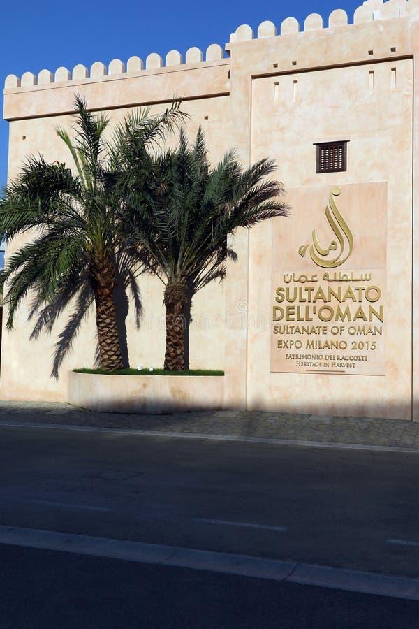Oman paviljong Milan, milano expo 2015 royaltyfria bilder