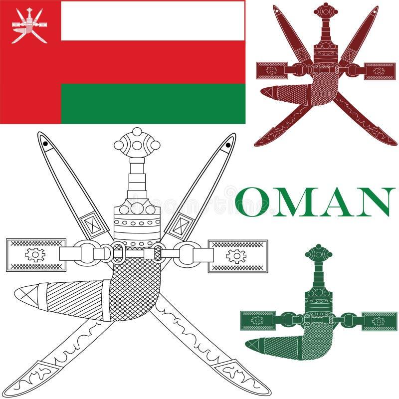 Oman. Vector illustration (EPS 10 vector illustration