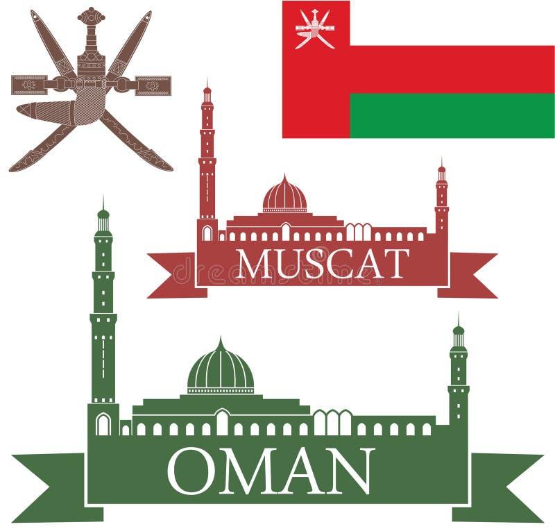 Oman. Vector illustration (EPS 10 stock illustration