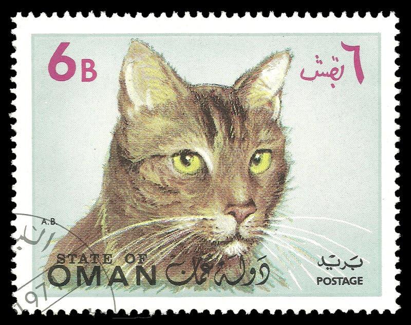 Oman, zegel stock afbeelding