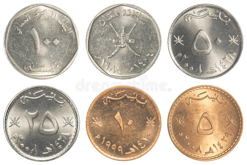 Omani Baisa coins collection royalty free stock image