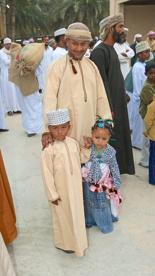 Omani Mens en Kinderen royalty-vrije stock foto's