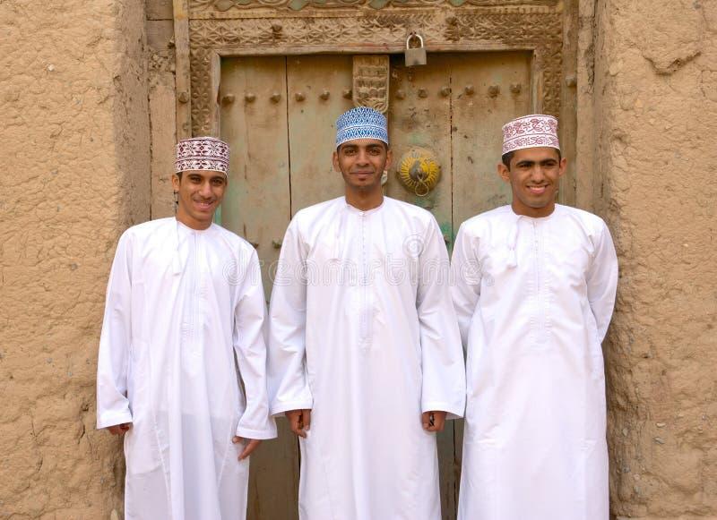 Omani Mensen stock afbeelding