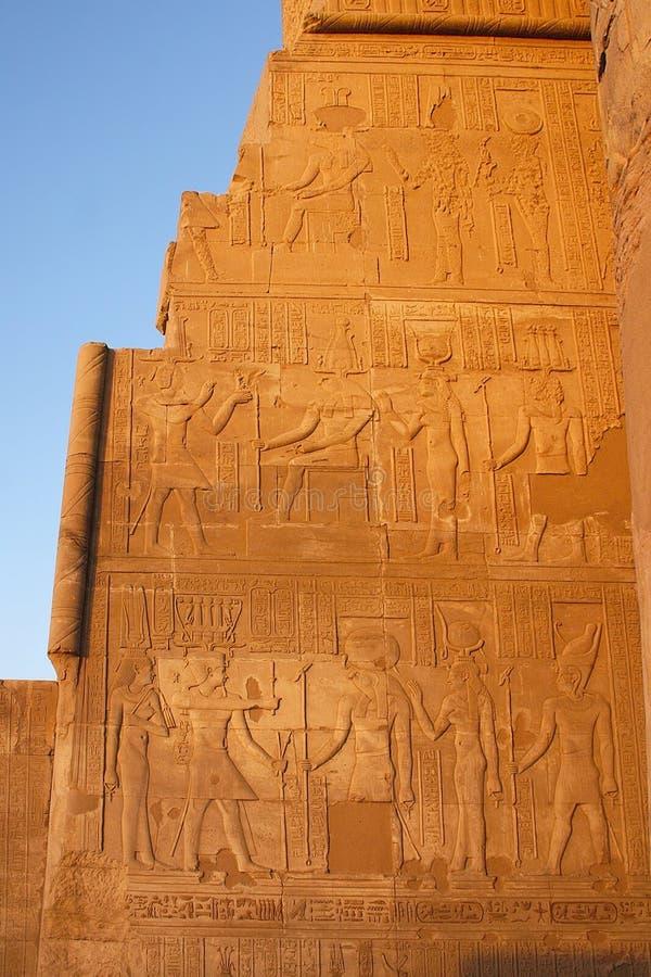 Ombo di Kom - Egitto fotografia stock