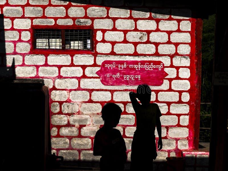 Ombra sulla parete immagine stock libera da diritti
