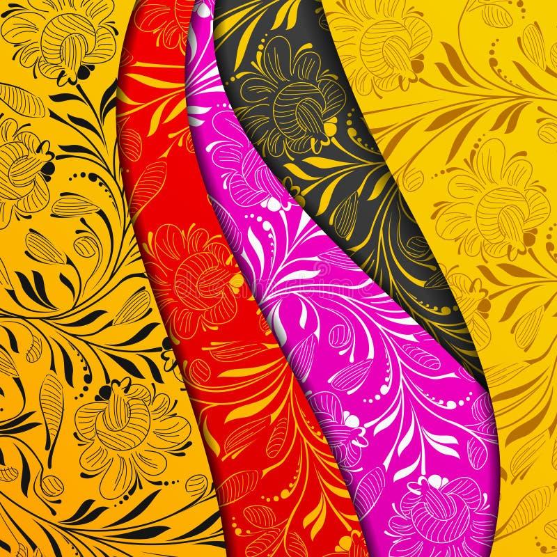 Ombre florale ATF de couche de fleur d'abrégé sur fond illustration libre de droits