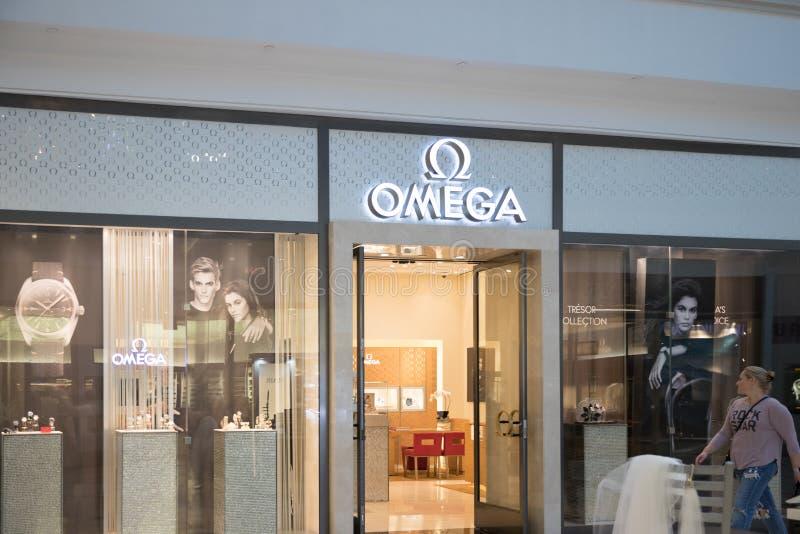 Omega opslag in het Winkelcomplex van Philadelphia royalty-vrije stock fotografie