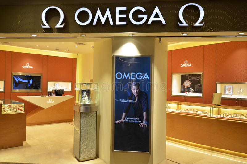 Omega sklep przy Singapur Changi lotniskiem zdjęcie royalty free