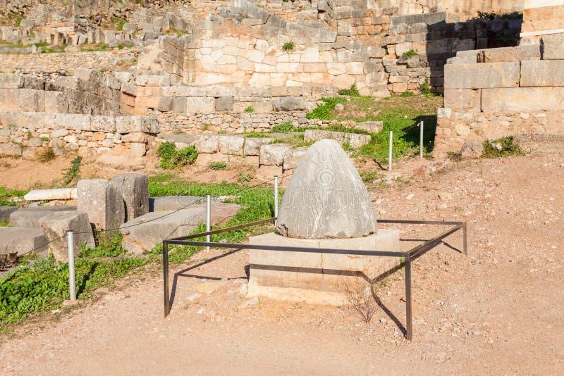 Omphalos石头在特尔斐 免版税库存照片