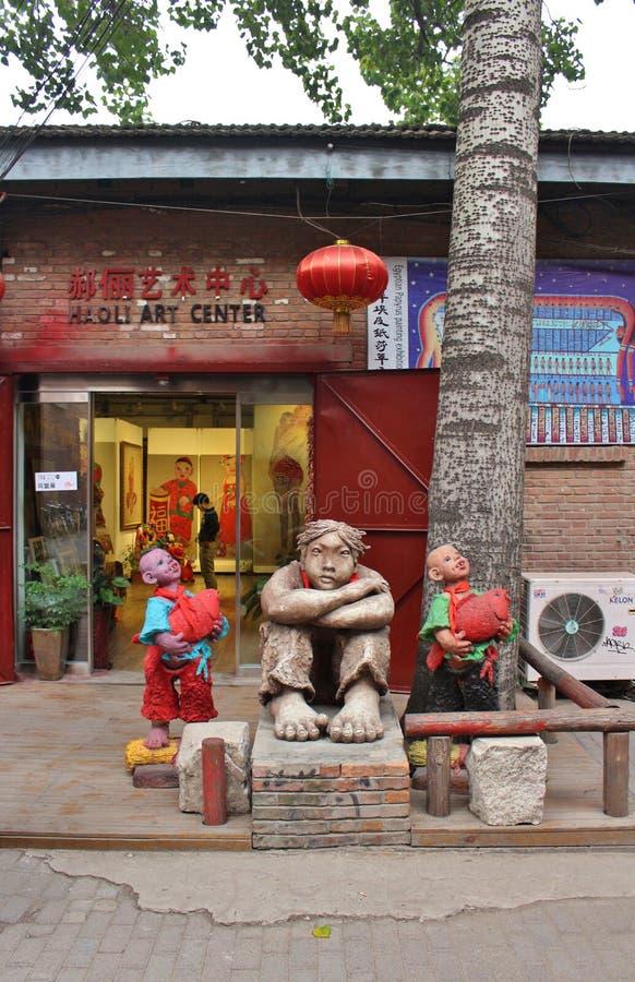 Område för 798 konst i Peking royaltyfri fotografi