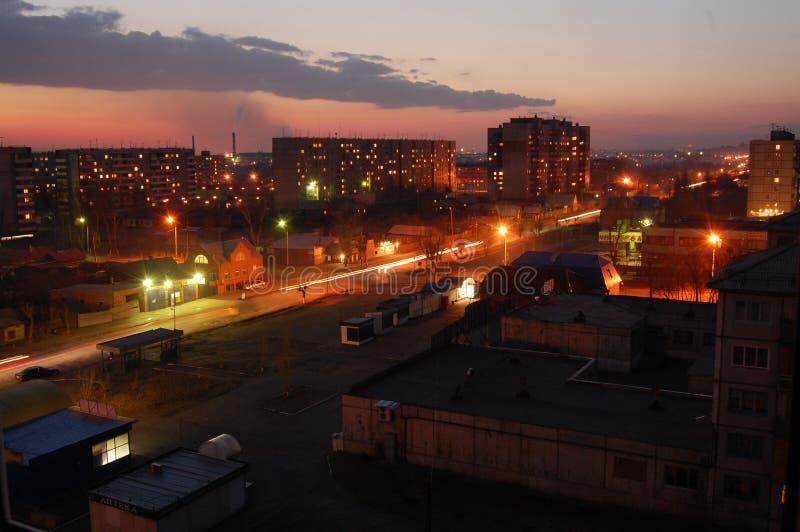 Omsk fotografía de archivo libre de regalías