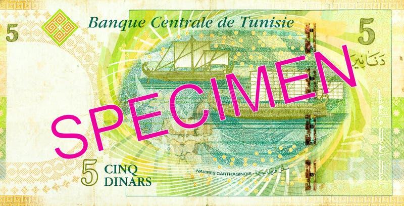 omvänd sedel för tunisian dinar 5 arkivfoto