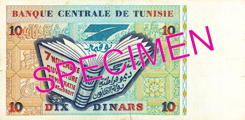omvänd sedel för tunisian dinar 10 royaltyfri foto