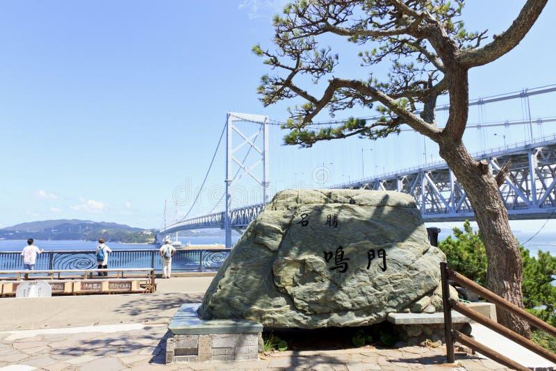 Onaruto Brücken- und Betrachtungsplattform stockbild