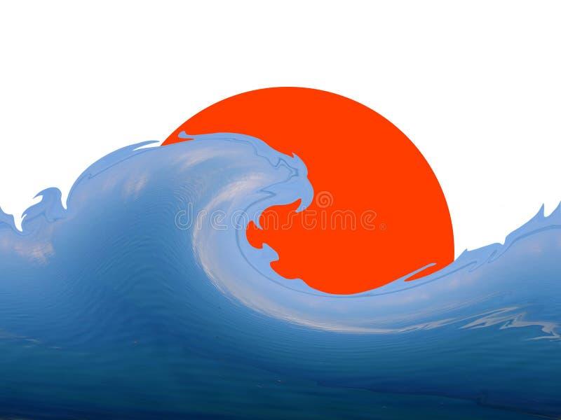 Onda y sol - insignia ilustración del vector