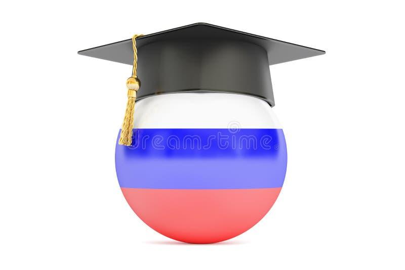 Onderwijs en studie in het concept van Rusland, het 3D teruggeven vector illustratie