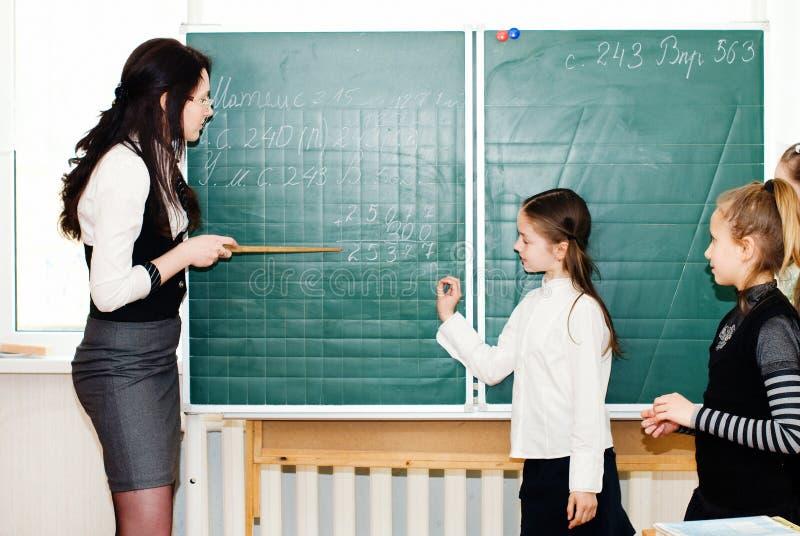 Onderwijs Het concept van de school royalty-vrije stock afbeelding