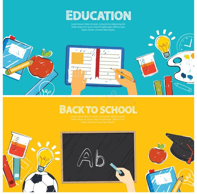 Onderwijsbanner en terug naar school achtergrondmalplaatje royalty-vrije illustratie