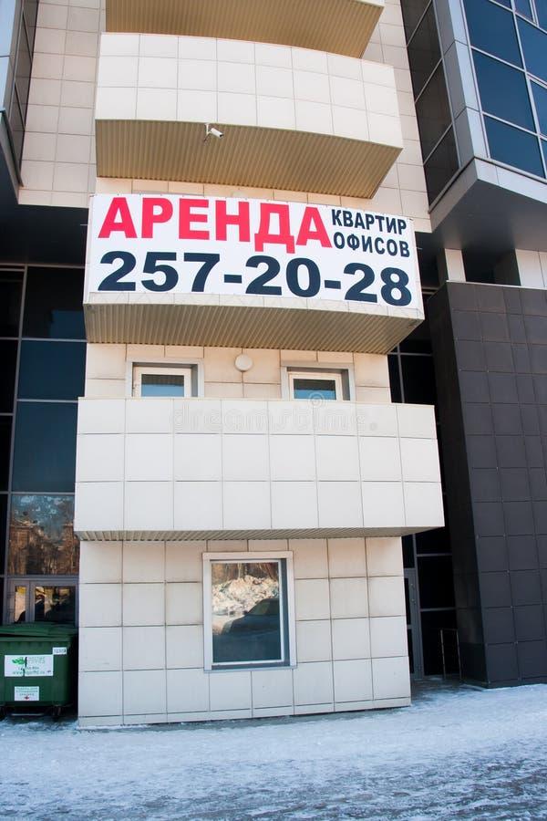 ONDULACIÓN PERMANENTE, RUSIA - febrero, 06 2016: El aviso de apartamentos y de oficinas imagen de archivo libre de regalías
