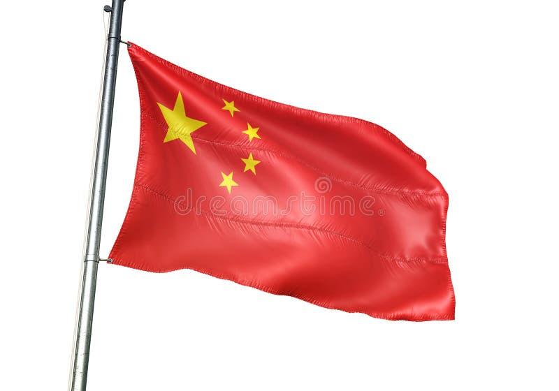 Ondulation de drapeau national de la Chine d'isolement sur l'illustration 3d réaliste de fond blanc illustration de vecteur