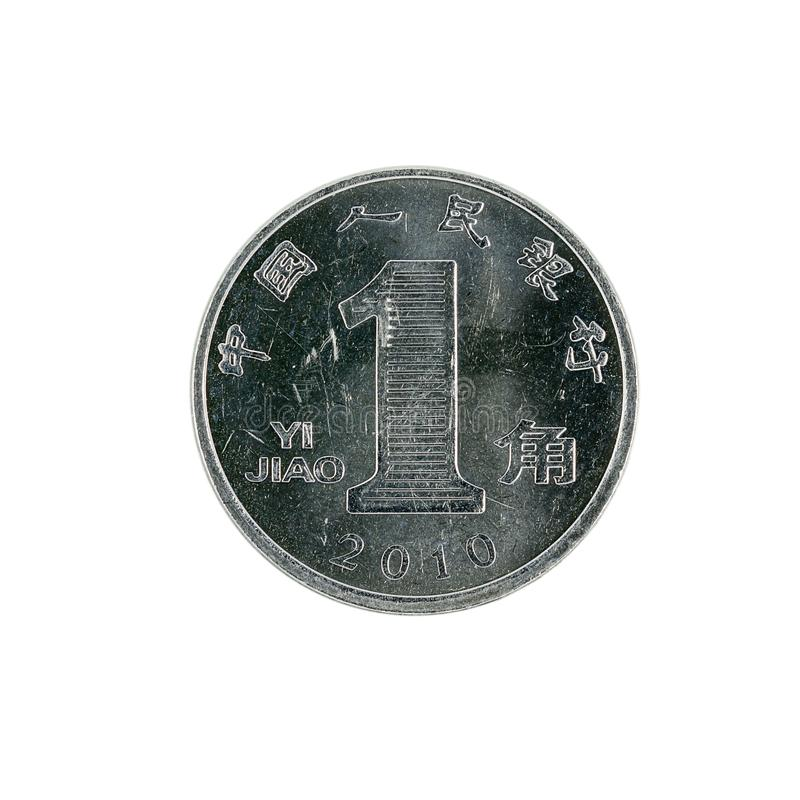 One chinese jiao coin 2010 isolated royalty free stock photos