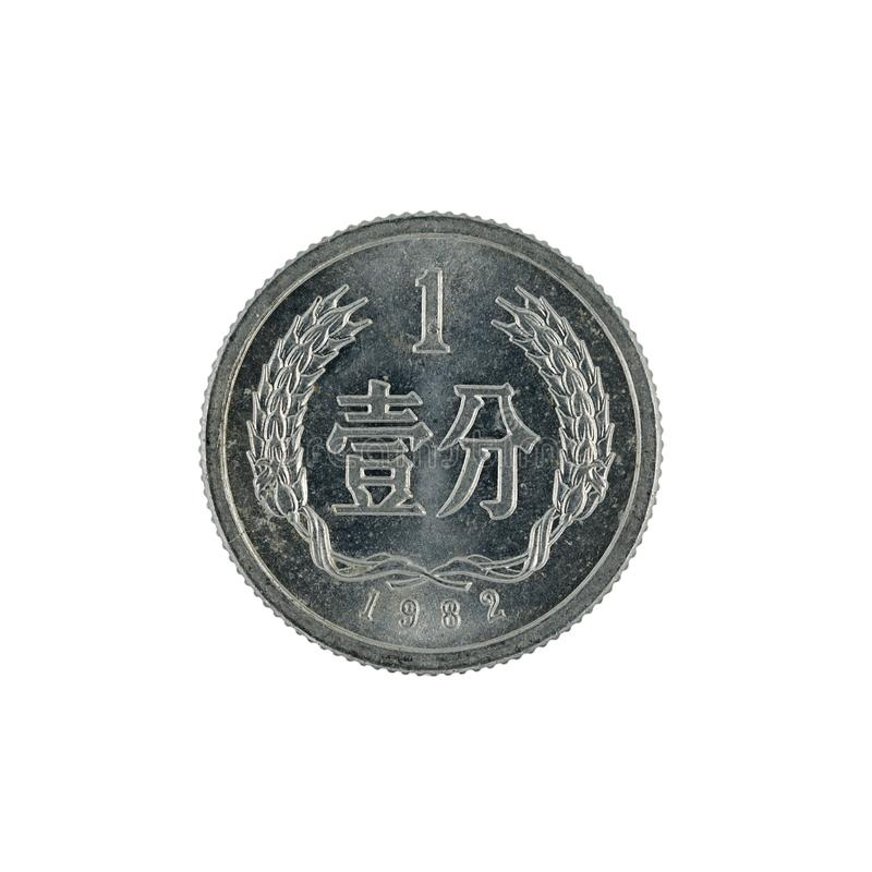 One chinese jiao coin 1982 isolated. On white background royalty free stock photos