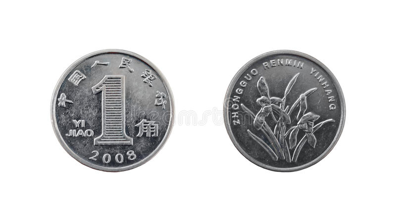 One Chinese Yuan coin royalty free stock photo