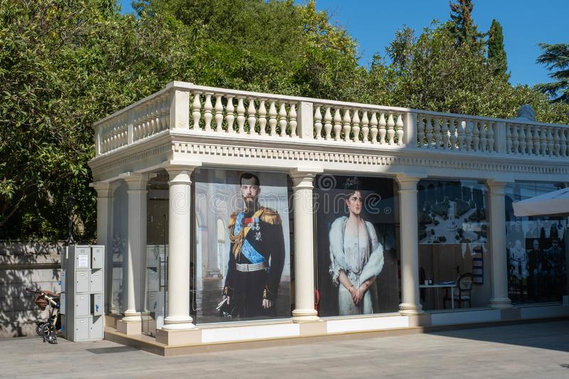 One of the corners of the Livadia Palace with portraits of Emperor Nicholas II and Empress Alexandra Fedorovna stock image